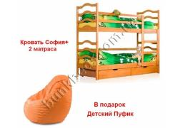 Bunk bed Sofia