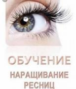 Express courses eyelash extensions in Chernihiv