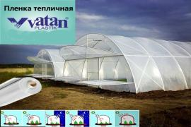 Film for greenhouses Vatan Plastik (Turkey). To order the film