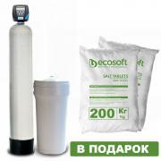 Фільтр знезалізнення і пом'якшення води Ecosoft FK1665CIMIXA