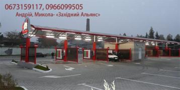 Installation of self-service car wash, sale of car washes the same