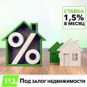 Кредит під заставу нерухомості за 1 годину Київ