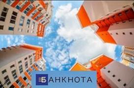 Кредит под залог квартиры срочно Харьков