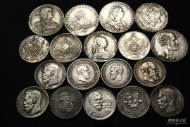 Куплю монеты золотые серебренные Киев куплю монеты медные