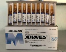Laennec и Melsmon (Мелсмон) от Японского производителя – плацент