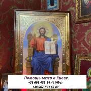 Любовні обряди Київ. Допомога мага Київ