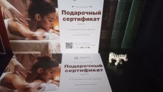 Массаж Алексеевна Кривой Рог