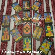 Мощный любовный приворот на всю жизнь. Помощь мага в Киеве