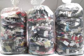 Оптовая торговля Сортировка бывшей в употреблении одеждой
