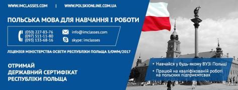 Polish language courses