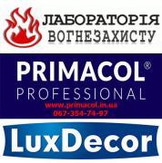 Потрібен дистриб'ютор будівельних матеріалів (Всі області Україн