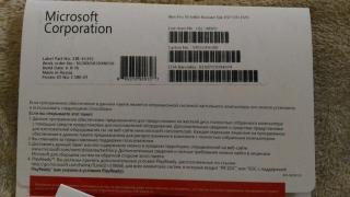 Продаём оригинальные наклейки, боксы Windows 7 PRO, 8.1 PRO, 10