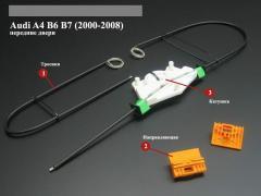Ремкомплект стеклоподъемника ауди а4 audi a4