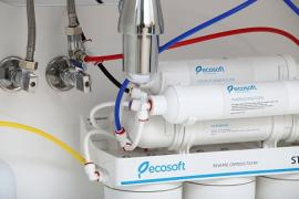 Reverse osmosis system Ecosoft Standard with mineralizer (MO6