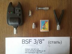 Рыбацкая гайка для Род Пода BSF 3/8 дюйма (для вкручивания)