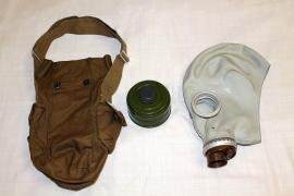 Sell gas mask GP-5 Respirator