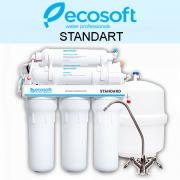 Система обратного осмоса Ecosoft Standard с минерализатором (MO6
