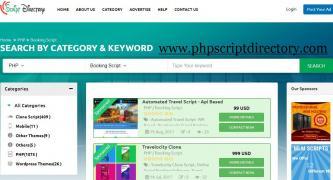 Скрипт бронирование - PHP скрипт бронирования программы | бронирование