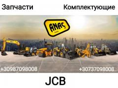 Spare parts for JCB 3cx 4cx