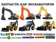 Spare parts for road-building machinery Volvo