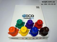 Sprayers for the Ecojet sprayer, nozzles for the sprayer e