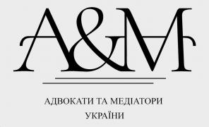 The elimination of the private entrepreneur and legal entities, lawyer Kharkov
