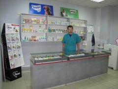 The Vet Kharkov. Call the vet at home. Veterinary pharmacy