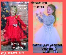 Trikotazhnitsa - clothing for the whole family from the manufacturer