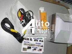 Tuning External Rear view camera for car