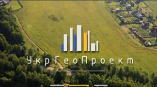 Ukrheoproekt engineering surveys for construction in Ukraine