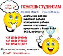 Заказать чертежи в Киеве